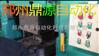 电动螺旋压力机打砖机控制系统
