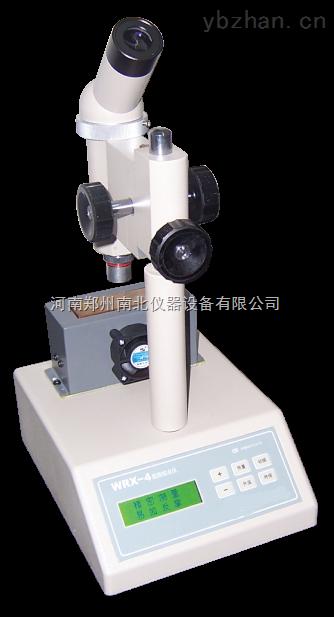 顯微熔點儀價格,顯微熔點儀廠家