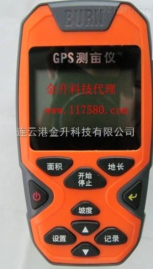 20B-金升代理中德博恩新品GPS面積測量儀20B|帶圖形的土地丈量儀