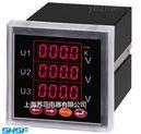PD204U-AX4三相电压表