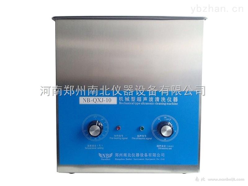 南京单槽超声波清洗机
