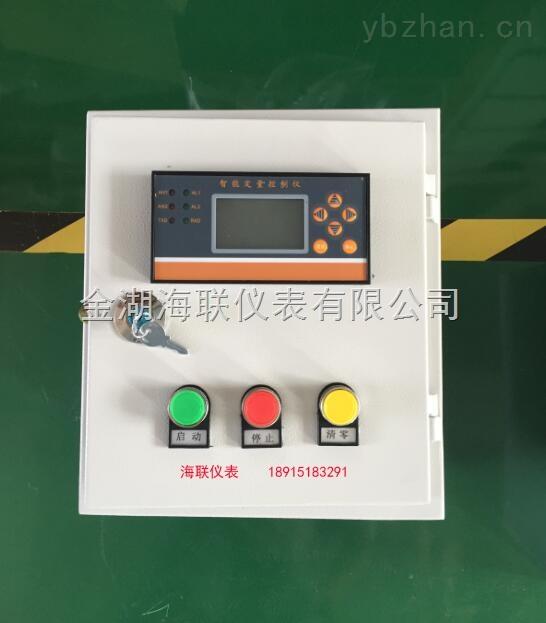 水流量定量控制仪价格
