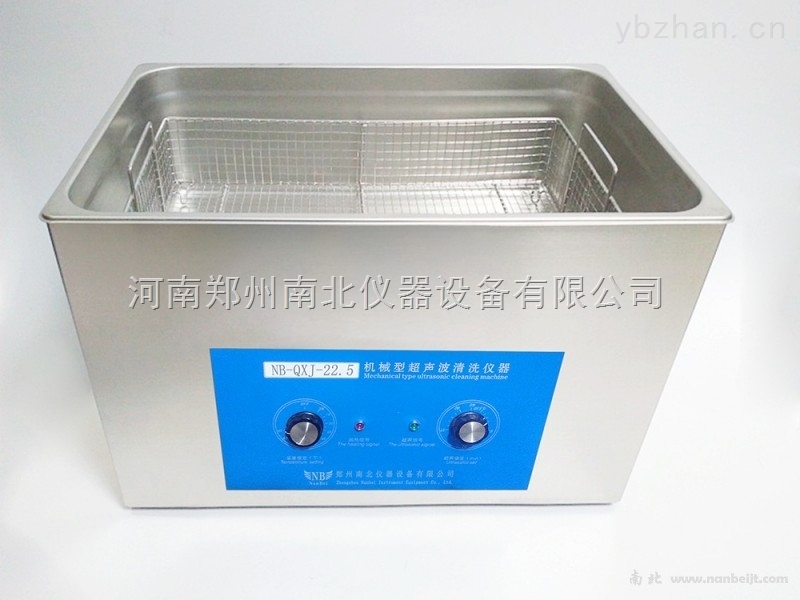移动式超声波清洗机,数控超声波清洗机