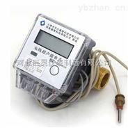 普通无线远传阀控水表生产厂家/报价