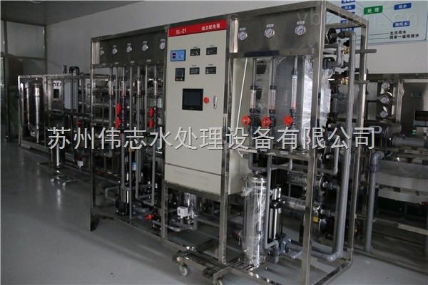 全自動-義烏化學試劑超純水設備