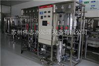 义乌化学试剂超纯水设备