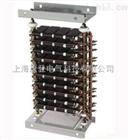 YZR系列电动机用起动调整电阻器
