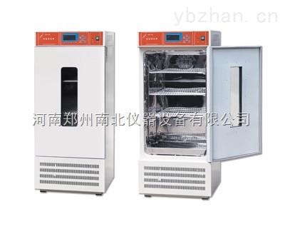 优质数显生化培養箱,高精度数显生化培養箱