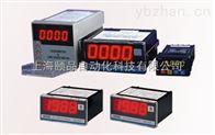 FOTEK台湾阳明数显电流表和数显电压表