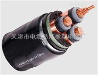 YJV22高压铠装电力电缆价格8.7/15kv 3*185