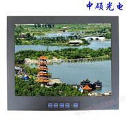 12.1寸嵌入式工业监视器 流水线机床机柜显示屏可定制