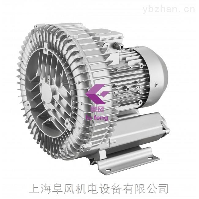 2RB610-7AH16高压鼓风机2.2kw