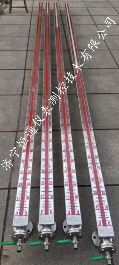 UHZ-1300/40F4PSE磁翻板液位计 物位计生产厂家