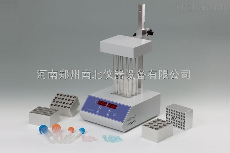 自動氮吹濃縮儀,氮吹濃縮儀