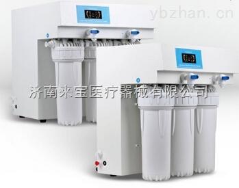 生化儀配套專用純水機和泰DW系列選型參數