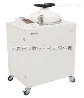 新华LMQ.C-50E立式高压灭菌器低价热销
