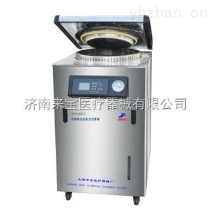 上海申安內排氣式滅菌器LDZM-40KCS-III