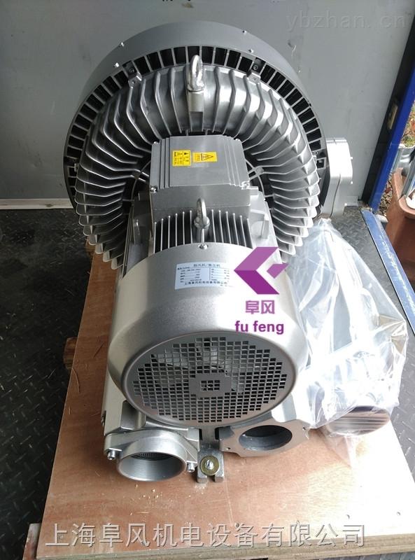 曝气氧化风机