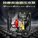 鑄鐵離心泵柴油動力抽水機