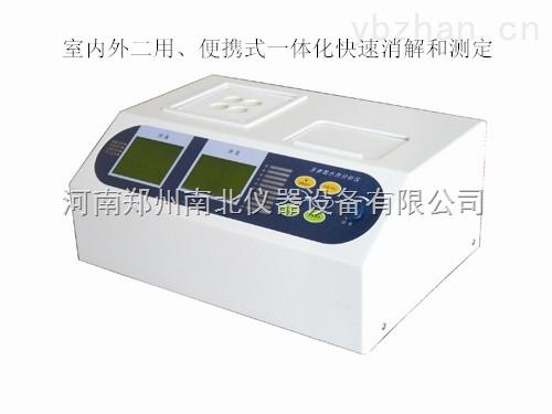 實驗室水質分析儀,實驗室水質檢測儀