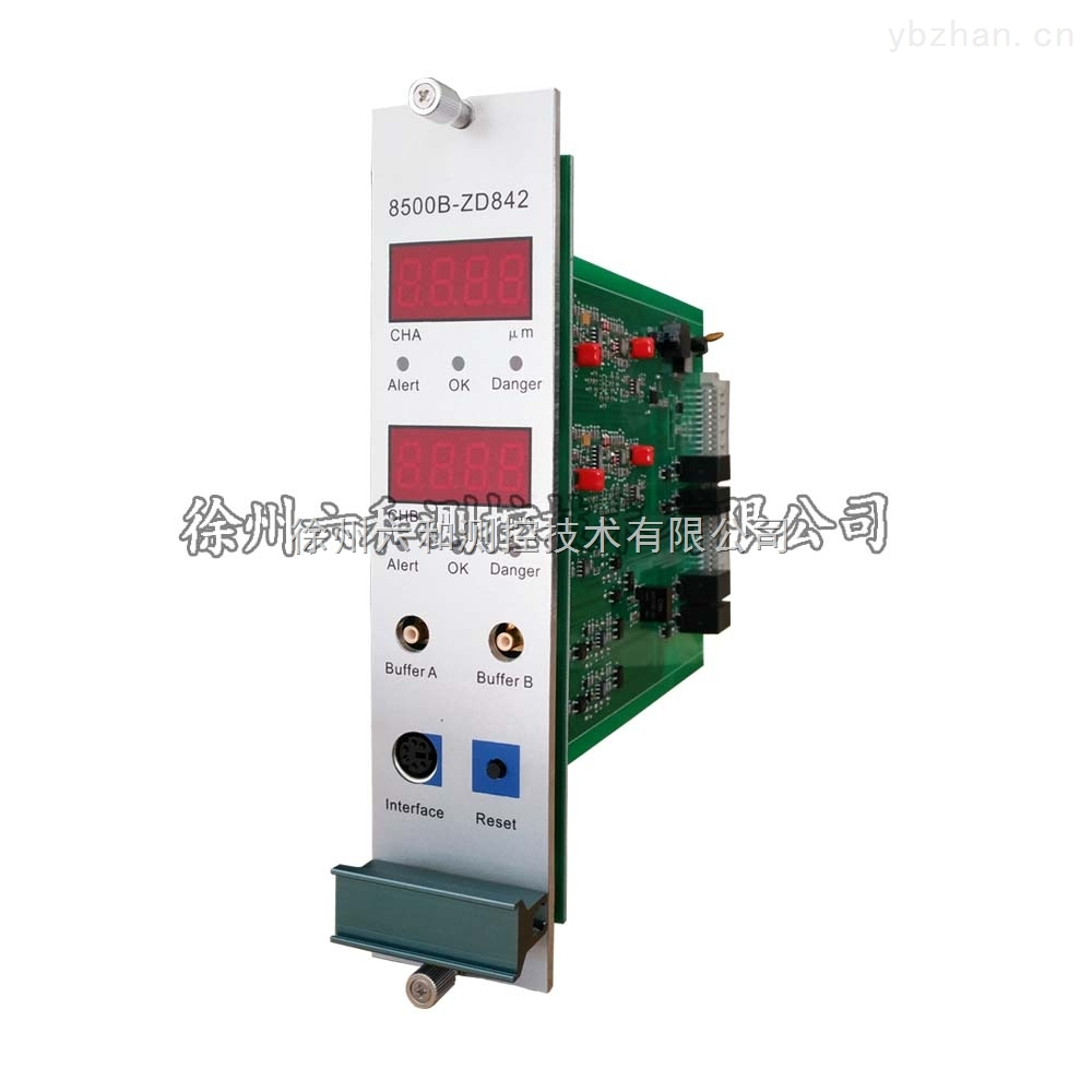 8500B-ZD85振动烈度模块