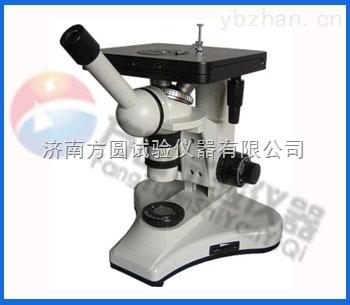 4XA-熱銷產品推薦 鍛錘桿金相圖譜分析顯微鏡