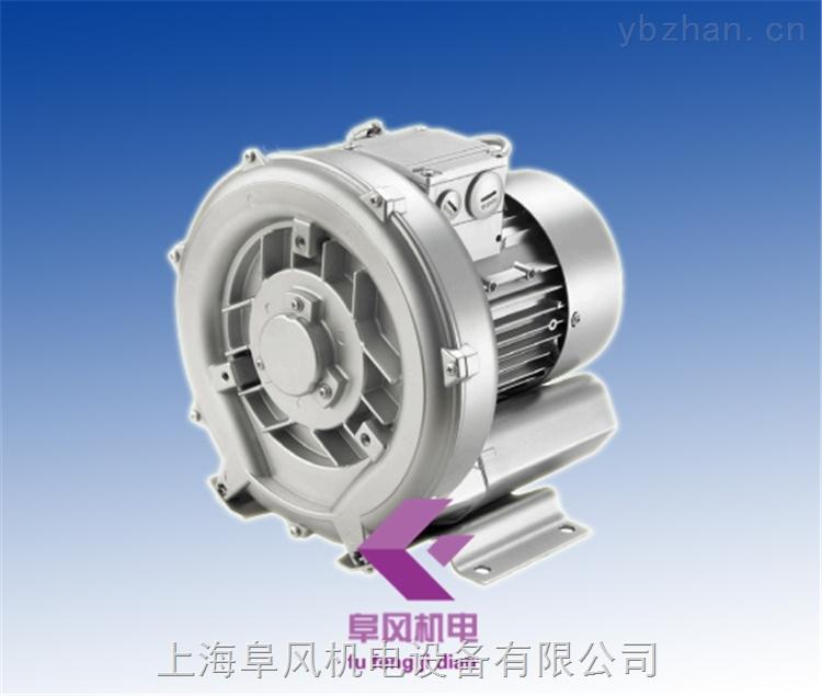 2GB810-H27旋涡环形高压鼓风机7.5kw