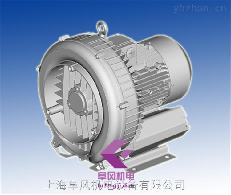 2GB530-H06旋涡环形高压鼓风机0.85kw