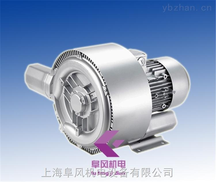 2GB420-H46旋涡环形高压鼓风机2.2kw