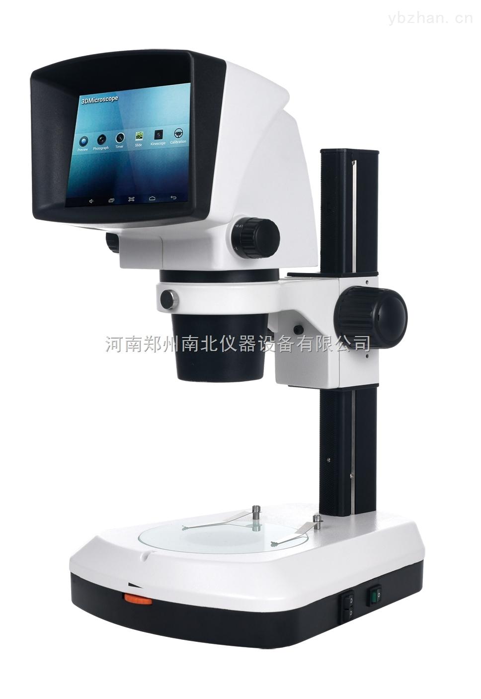 3D立體顯微鏡,裸眼3D立體顯微鏡價格