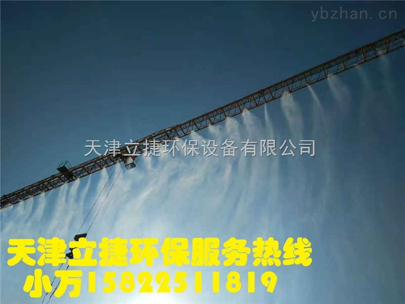 天津市北辰区建筑工地塔吊喷淋系统