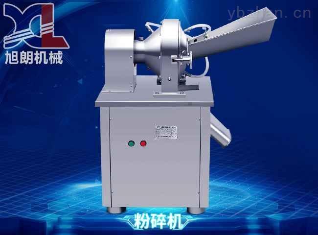 WN-200+-全能粉碎机与一般的粉碎机的区别在哪?