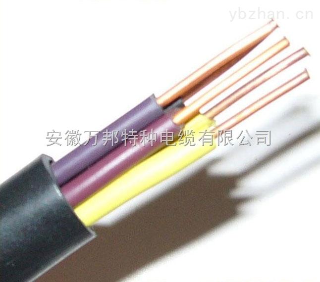 清洁环保电缆耐火电力电缆