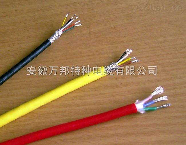热电偶用(耐高温)补偿导线、补偿电缆 ZR-KX-H105-F46PF46P