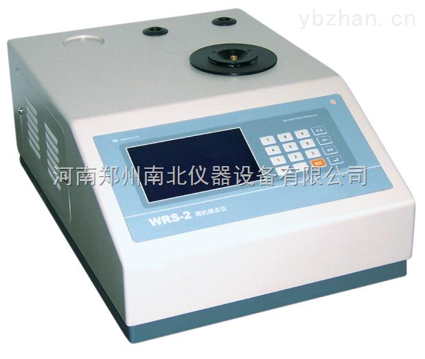 数字熔点测试仪供应商 ,实验室全自动熔点仪