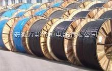 阻燃电线电缆ZR