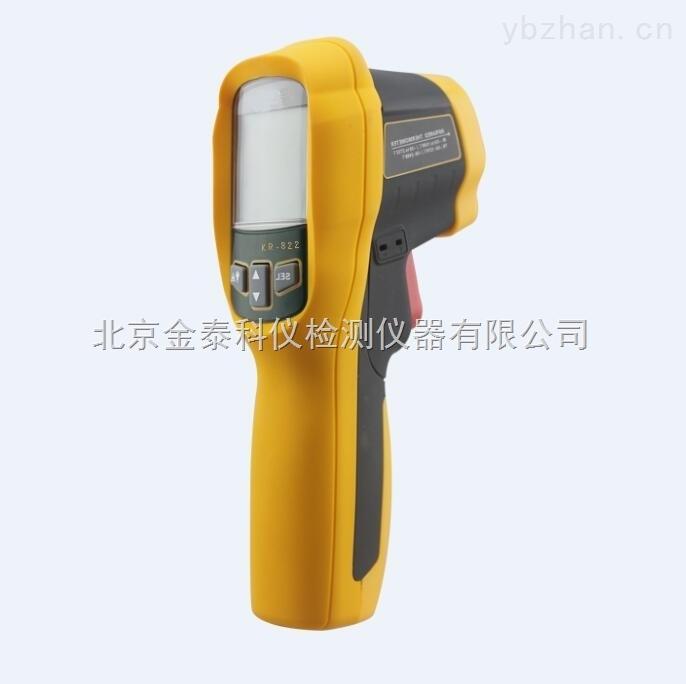 金泰科儀品牌KR-822紅外測溫儀北京專業生產批發可免費送檢