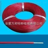 特种耐高温防火电缆