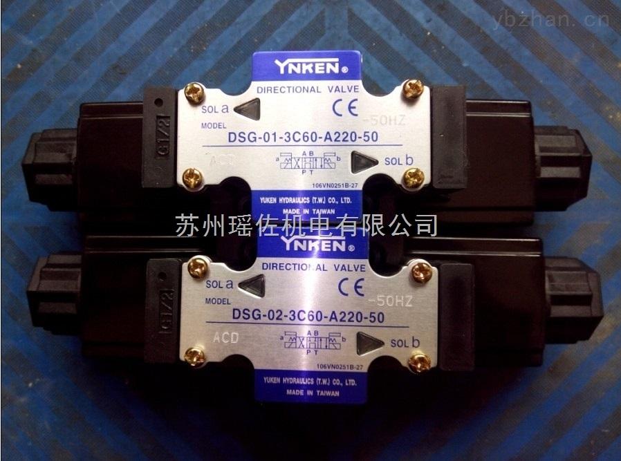 蘇州瑤佐機電有限公司