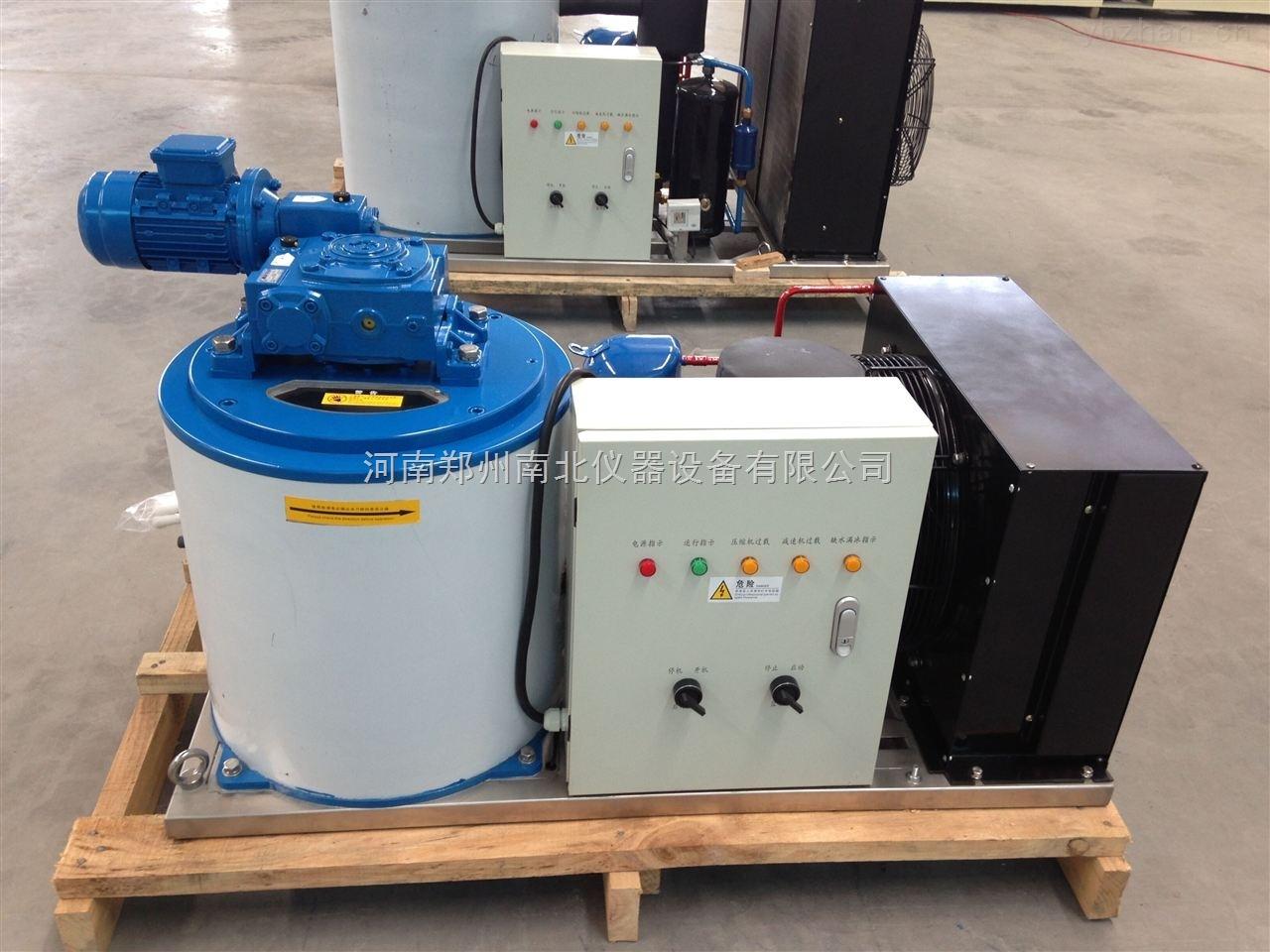 5000公斤鱗片制冰機
