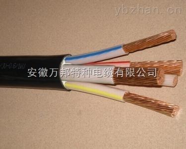 YJV0.6/1KV3*150+1*70低压电缆电力电缆