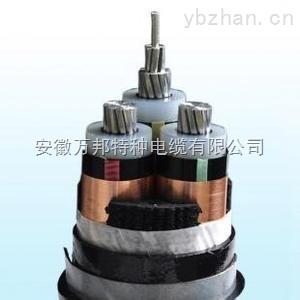 YJLV22-8.7/10 3*240高压电缆