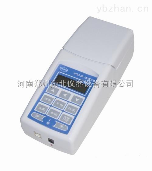 便攜式水質濁度儀,便攜式水質濁度計型號
