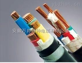 ZR-YJV22 铜芯交联聚乙烯绝缘聚氯乙烯护套钢带铠装阻燃电力电缆