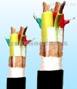 聚氯乙烯绝缘和护套铜带绕包屏蔽阻燃变频电力电缆