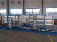 HCZS-200遵义市厂家脱盐水设备售后及时