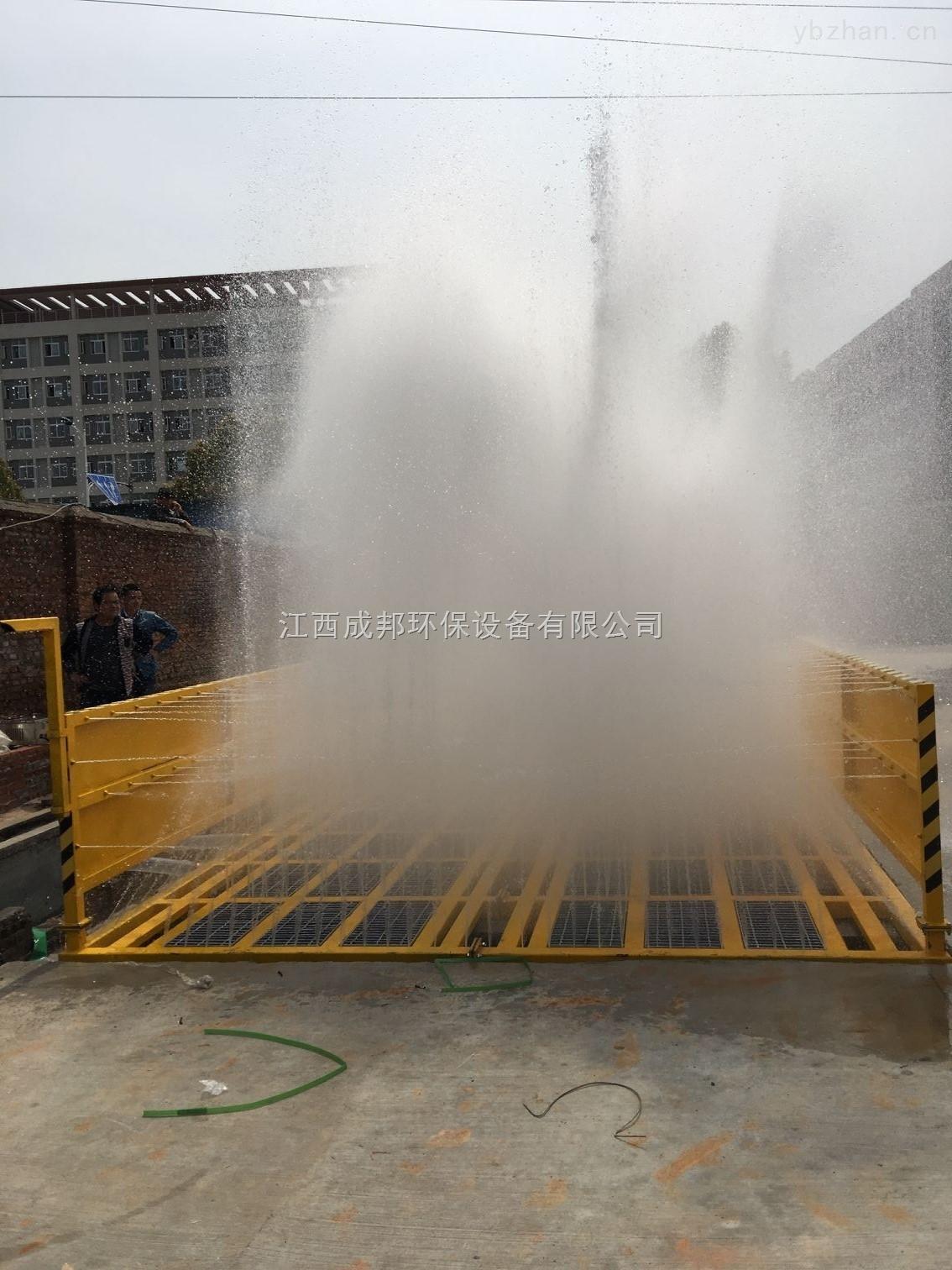 宜昌工地车辆自动冲洗平台 宜昌工地车辆洗车设备