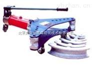 手动液压弯管机 手动弯管器 液压弯管机
