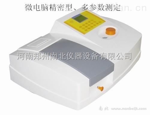 游泳池水质分析仪型号,水质分析仪价格