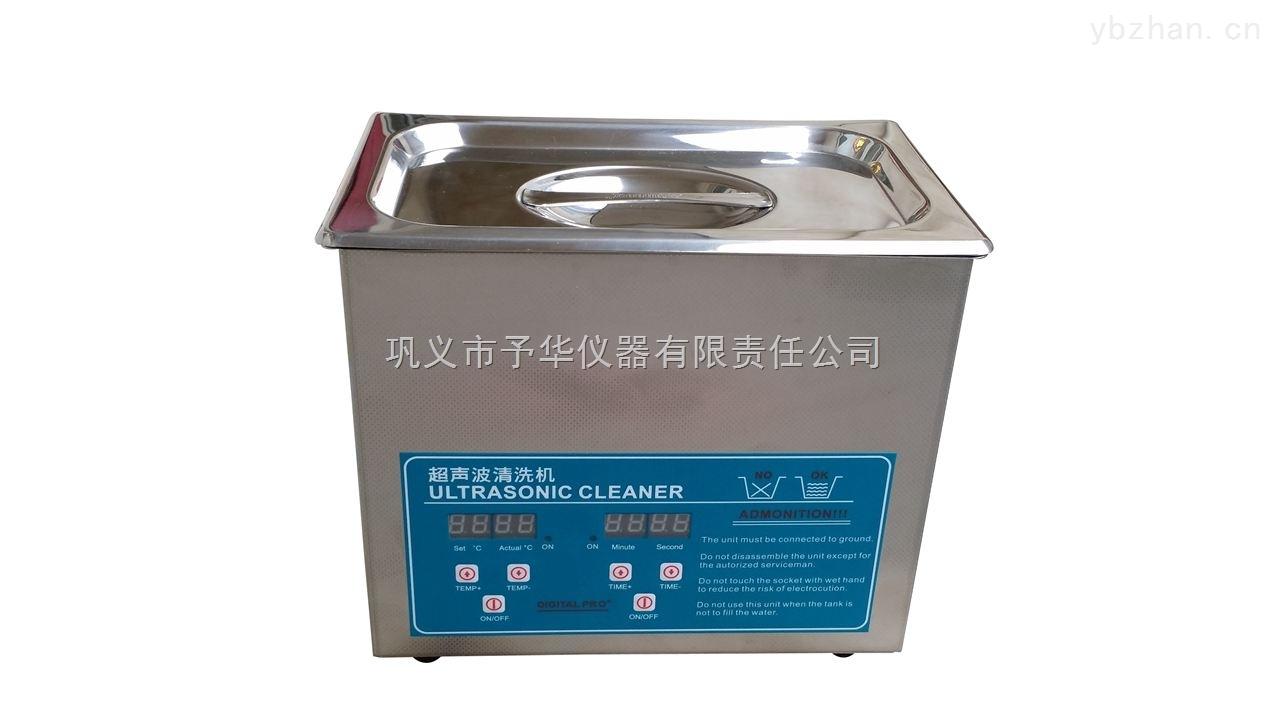 KQ-400DB超聲波清洗器
